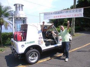 写真9九州ステージ.jpg